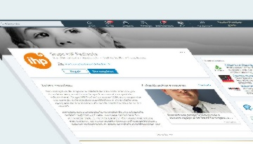 Grupo IHP Pediatría comienza su actividad en LinkedIn
